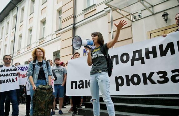 Ant-Ac Activists In Ukraine