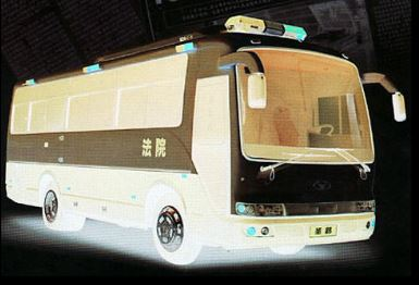 Coach used by Chinese govt for organ harvesting